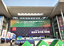 2019 The 14th China(Jinan)International Solar Energy Utilization Conference&Supplementary Multi-energy Exhibition